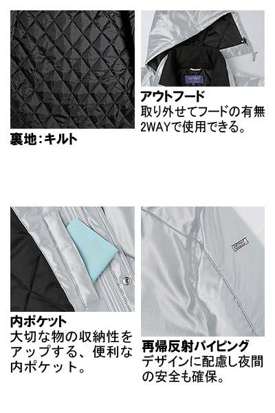 【全4色】メタリックベンチコート(キルト) 撥水加工