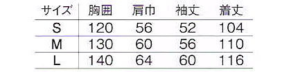 【全4色】メタリックベンチコート(キルト) 撥水加工 サイズ詳細