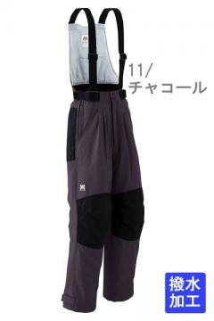 【全3色】極寒用サロペット(撥水加工・ツータック脇シャーリング)