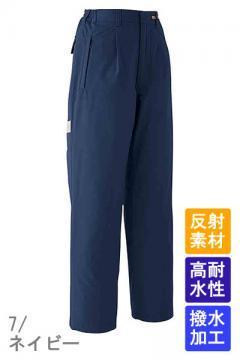 【全2色】防水極寒パンツ(ワンタック・再帰反射素材)