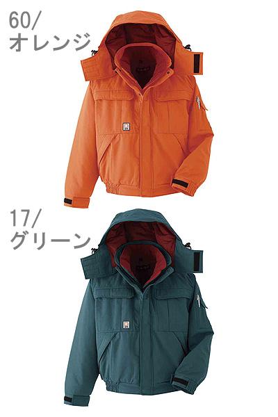 【全3色】防水極寒ブルゾン(耐水性10,000m/m)