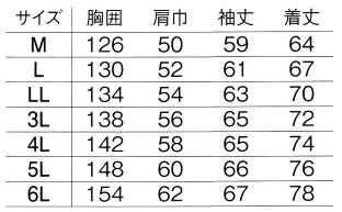 【全3色】防水極寒ブルゾン(耐水性10,000m/m) サイズ詳細