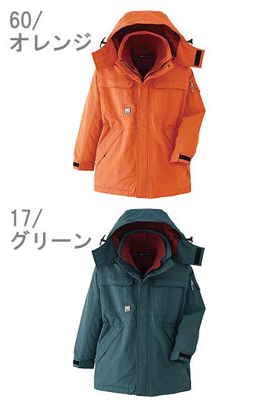 【全3色】防水極寒コート(耐水性10,000m/m)
