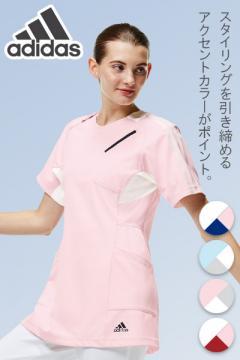 【adidas】アディダス  レディスチュニック丈スクラブ※廃番※
