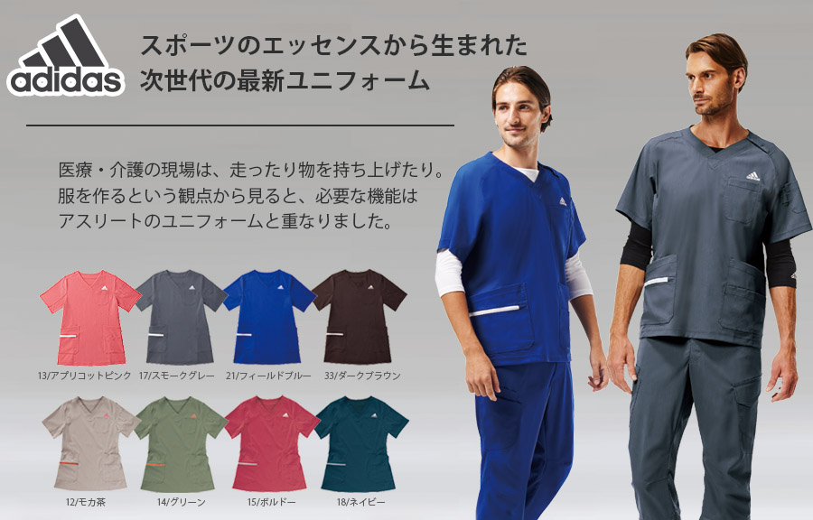 【adidas】アディダス レディススクラブ