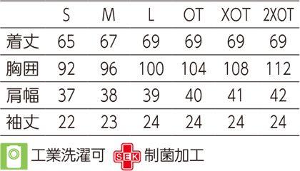 【adidas】アディダス レディススクラブ サイズ詳細