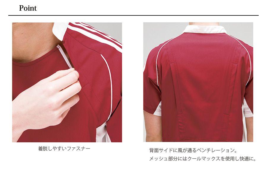 【adidas】アディダス メンズスクラブ