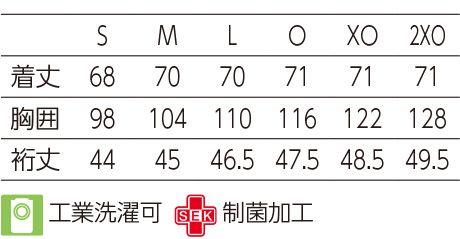 【adidas】アディダス メンズスクラブ サイズ詳細
