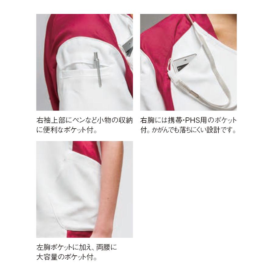 【adidas】アディダス  ジャケット(男女兼用)
