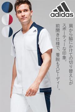 【adidas】アディダス  ジャケット(男女兼用)※廃番・返品不可※