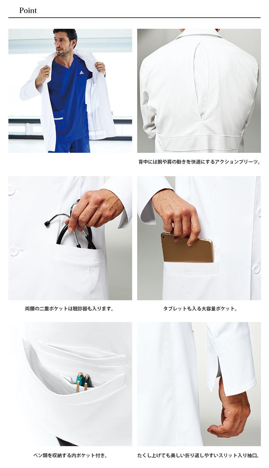 【adidas】アディダス メンズドクターコート※廃番・返品不可※