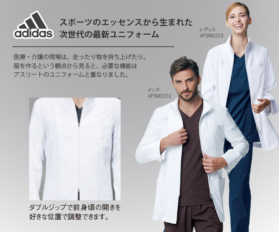 【adidas】アディダス  メンズドクターハーフコート※廃番・返品不可※