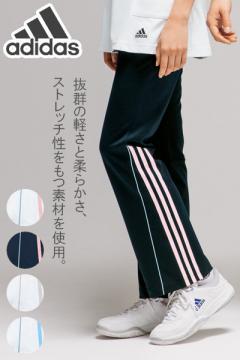 【adidas】アディダスレディスパンツ