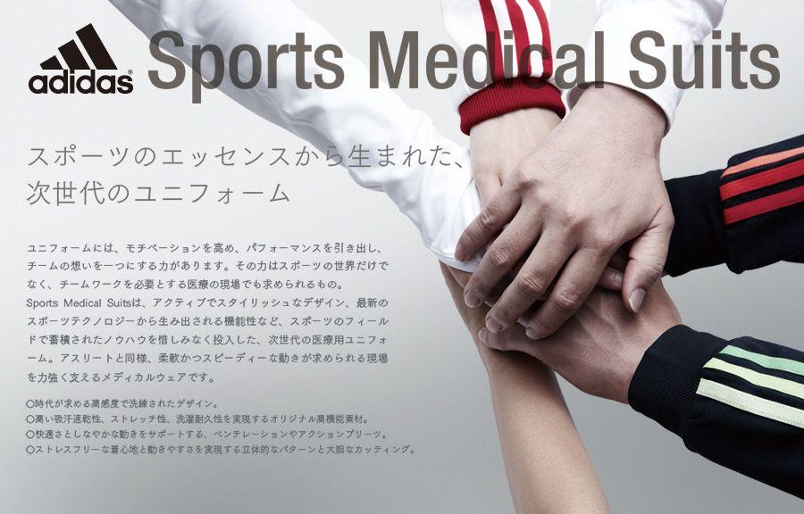 【adidas】アディダス レディスパンツ