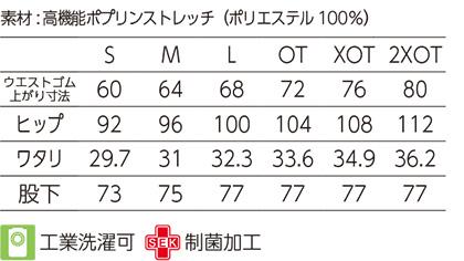 【adidas】アディダス レディスパンツ サイズ詳細