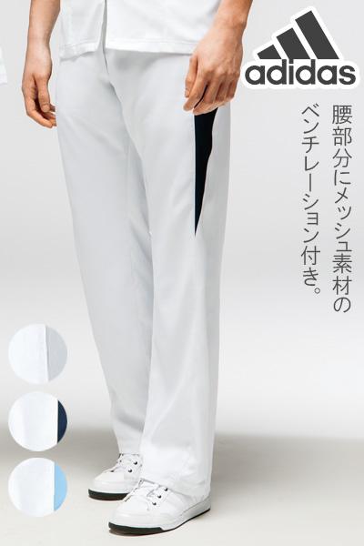 【adidas】アディダス  メンズパンツ