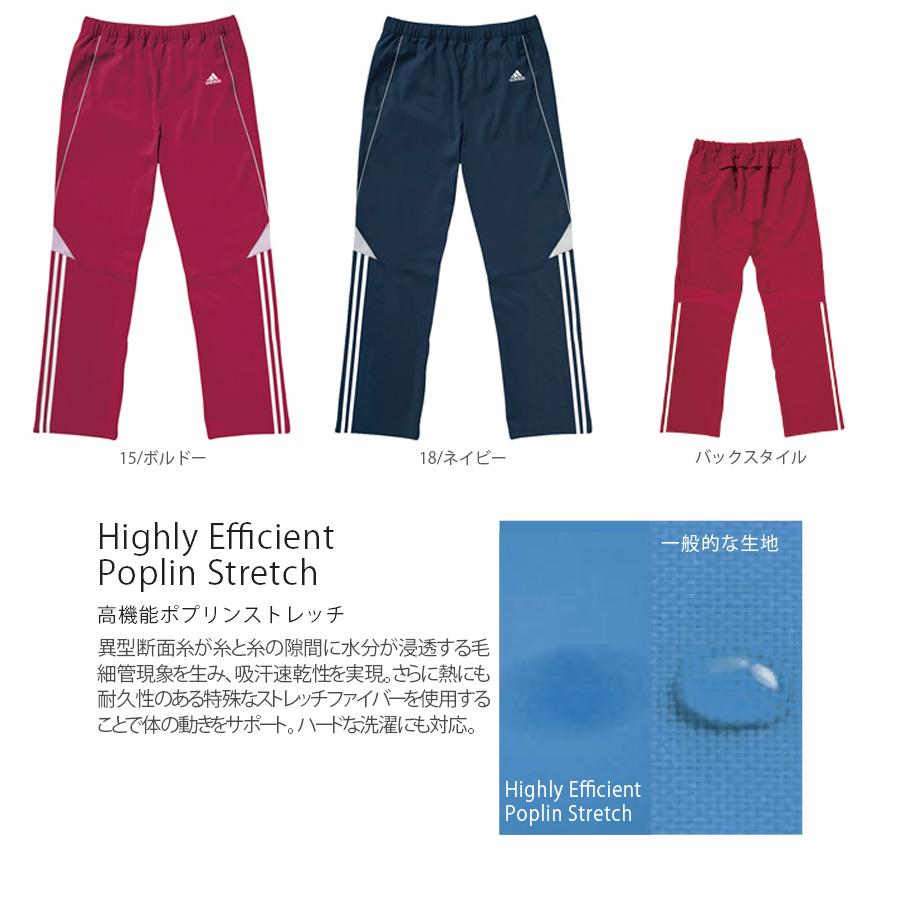 【adidas】アディダス メンズパンツ※廃番・返品不可※