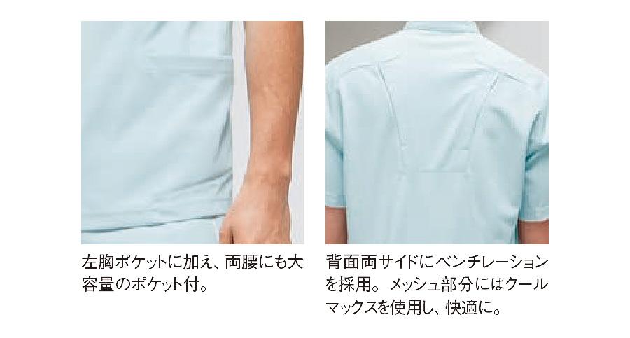 【adidas】アディダスメンズジャケット※廃番・返品不可※