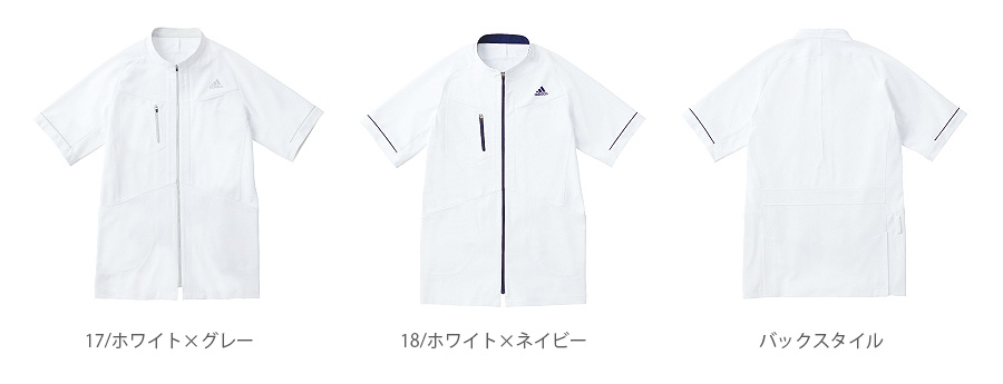 【adidas】アディダス  メンズジャケット※廃番・返品不可※