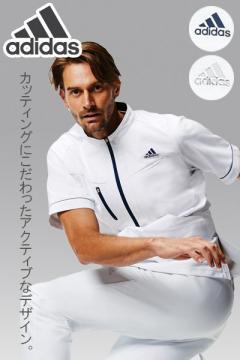 ユニフォームや制服・事務服・作業服・白衣通販の【ユニデポ】【adidas】アディダス  メンズジャケット