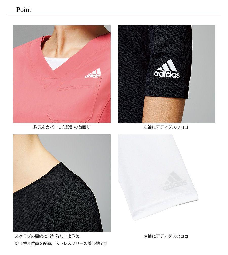 【adidas】アディダス インナーTシャツ※廃番・返品不可※