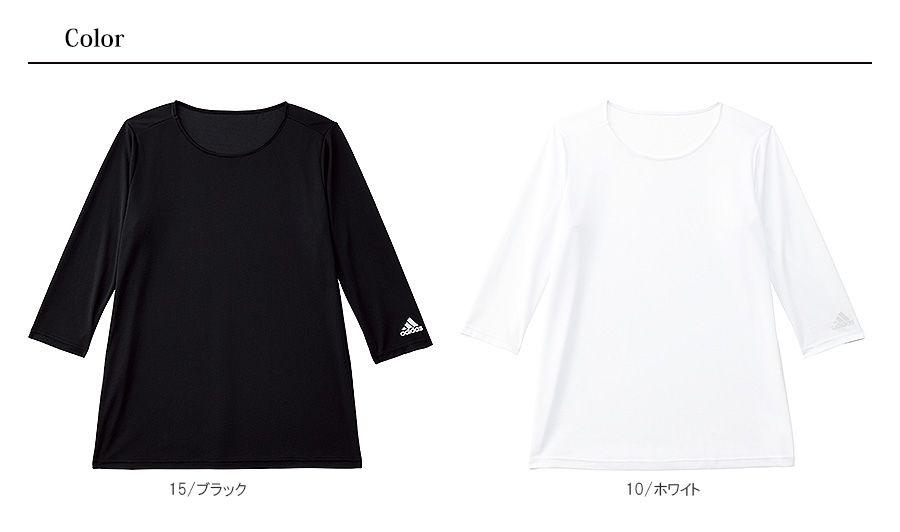 【adidas】アディダス インナーTシャツ