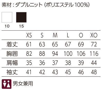 【adidas】アディダス インナーTシャツ サイズ詳細