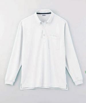 【まいった蚊】長袖ポロシャツ