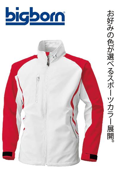 【空調風神服】長袖ジャケット単品