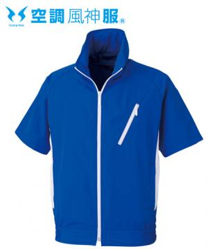 作業服の通販の【作業着デポ】【空調風神服】半袖ジャケット(フード付き・UVカット)単品