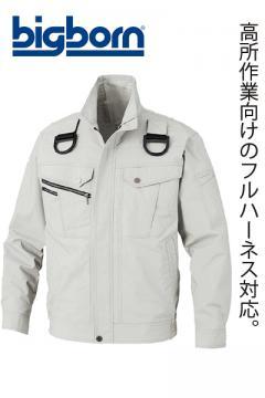 【空調風神服】フルハーネス用長袖ジャケット単品