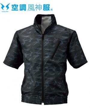 【空調風神服】半袖ジャケット(単品)