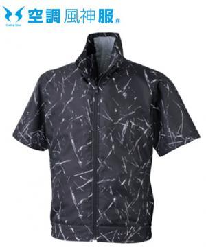 作業服の通販の【作業着デポ】【空調風神服】半袖ジャケット(単品)