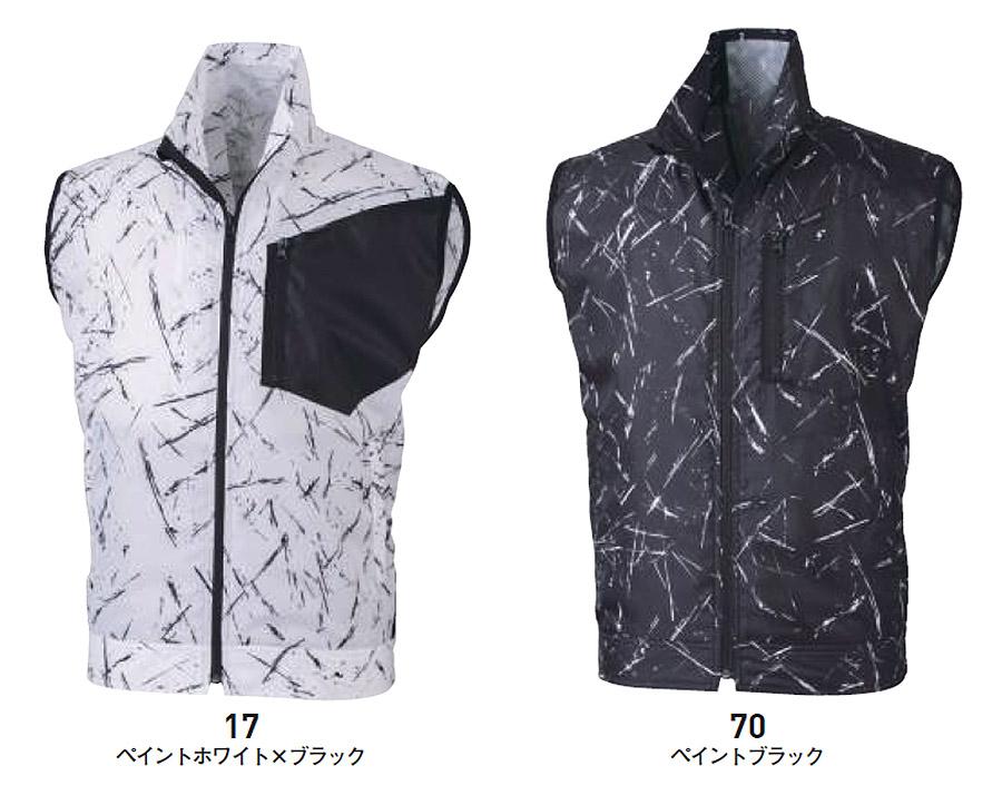 【空調風神服】ベスト(単品)