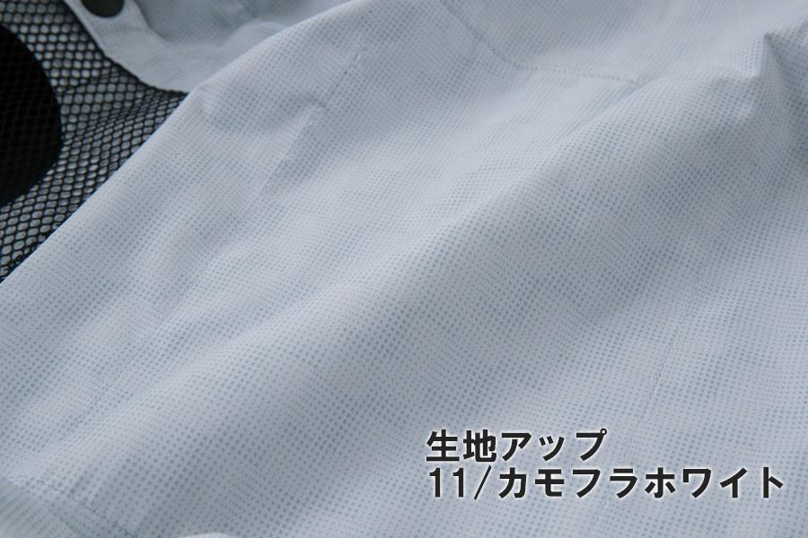【空調風神服】チタン加工長袖ジャケット(単品)