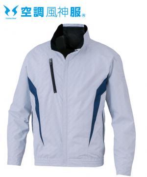 作業服の通販の【作業着デポ】【空調風神服】チタン加工長袖ジャケット(単品)
