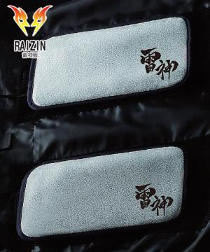 【雷神服】発熱ユニット(2021年型)服・バッテリー別売