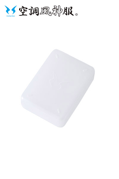 【空調風神服】バッテリーソフトケース