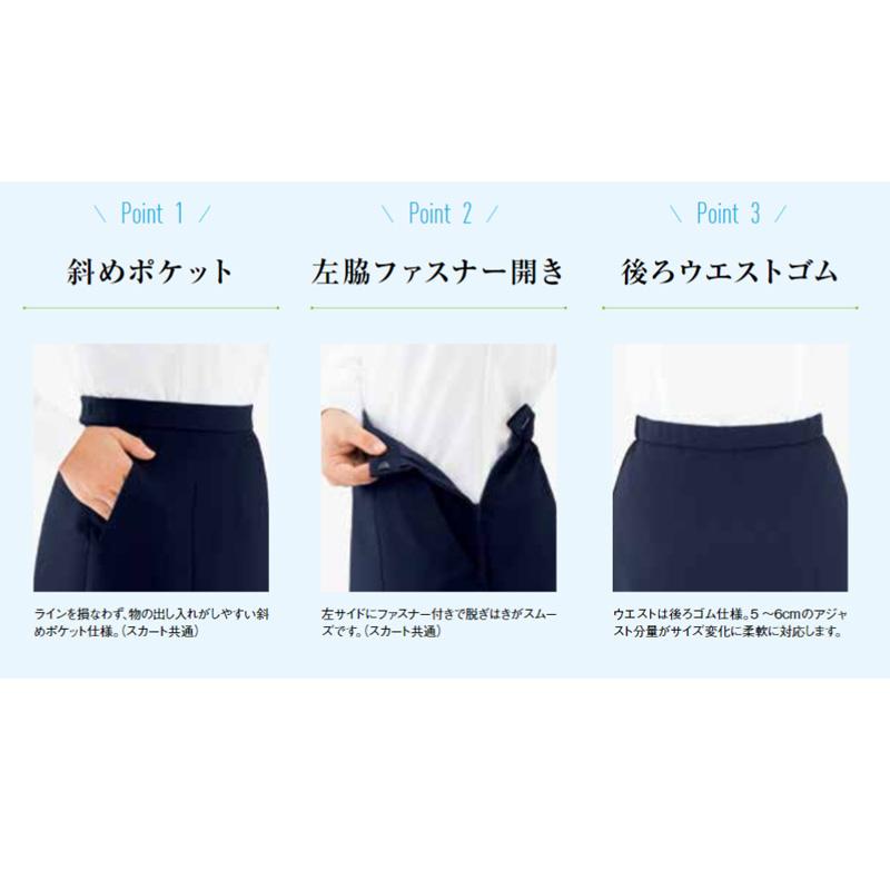 【2色】Aラインスカート(ファインクロス)