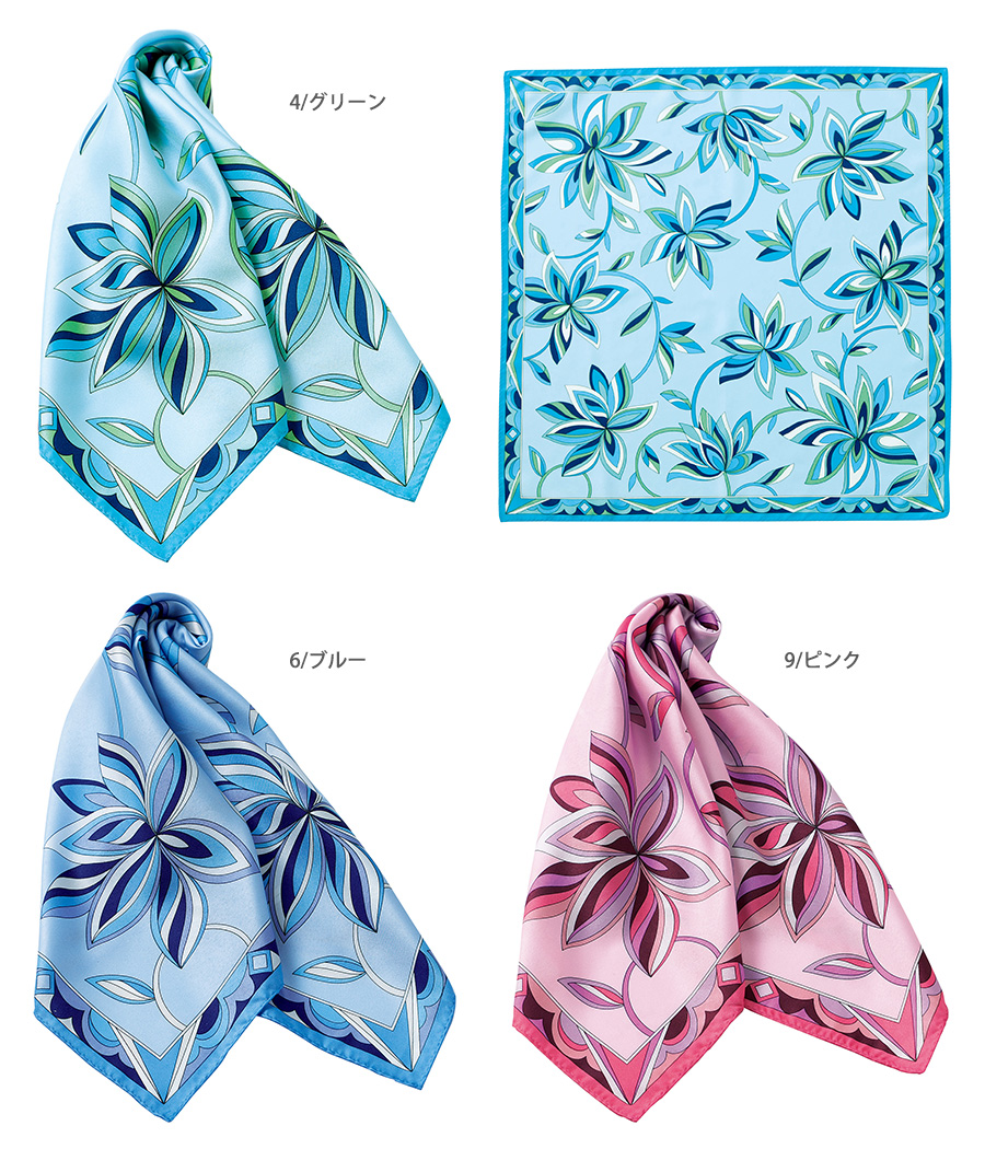 【全3色】スカーフ(58×58㎝)