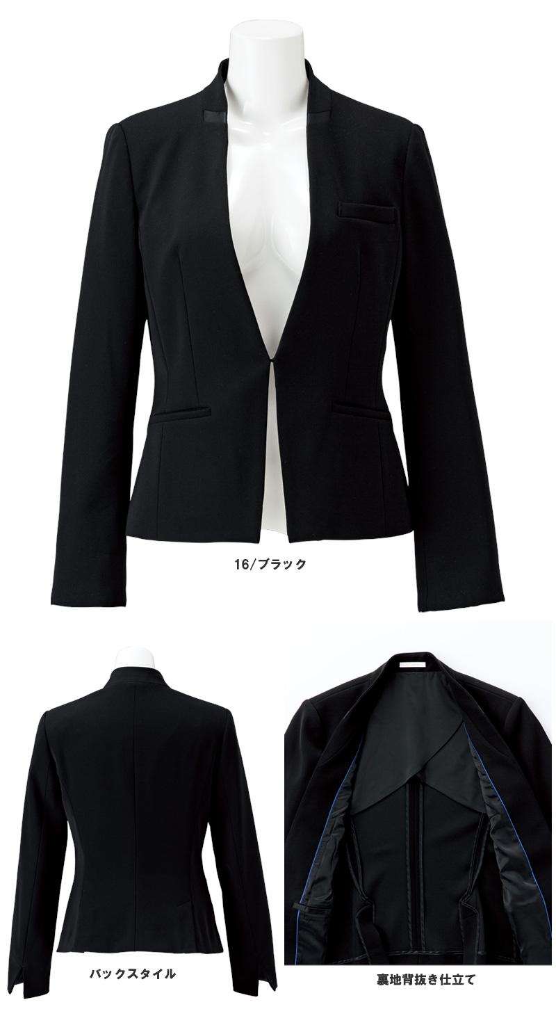 ノーカラージャケット(Design Black)