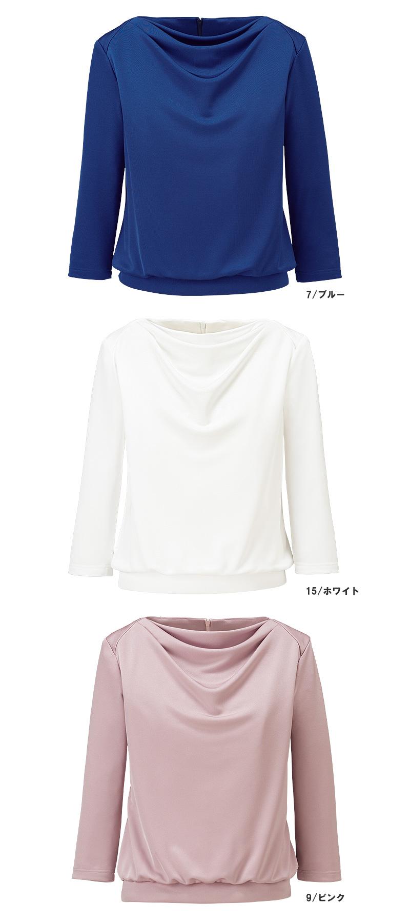【3色】ドレープ七分袖ニット
