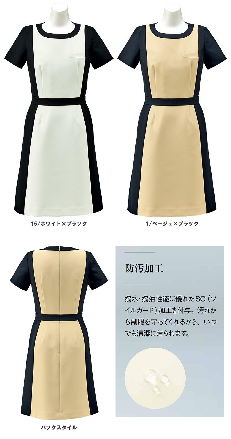 【2色】ワンピース(Two-tone)