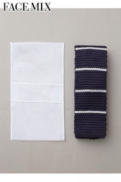 ネクタイ用洗濯ネット