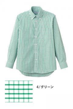 【全9色】グラフチェックシャツ(長袖)