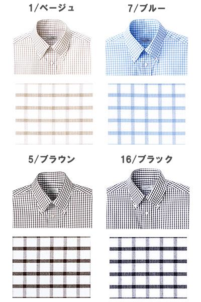 【9色】グラフチェックシャツ(半袖)