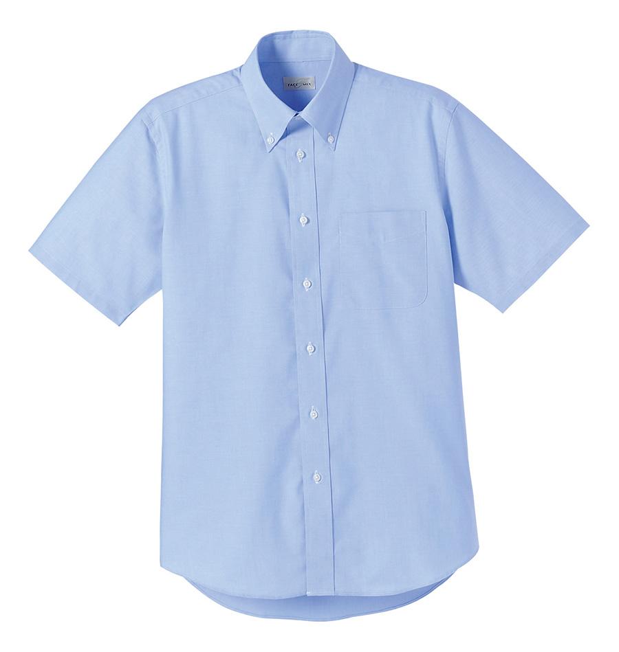 【全8色】オックスフォードシャツ(半袖)