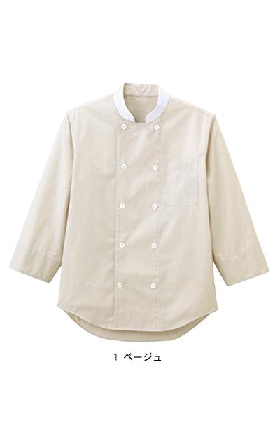 コックシャツ(ユニセックス)※来期廃番※