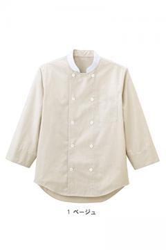 コックシャツ(ユニセックス)ポリエステル65%・綿35%