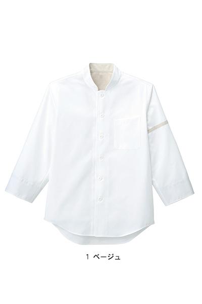 コックシャツ(ユニセックス)※